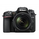 Nikon D7500+AF-S DX 3,5-5,6/18-140 mm G ED VR Kit